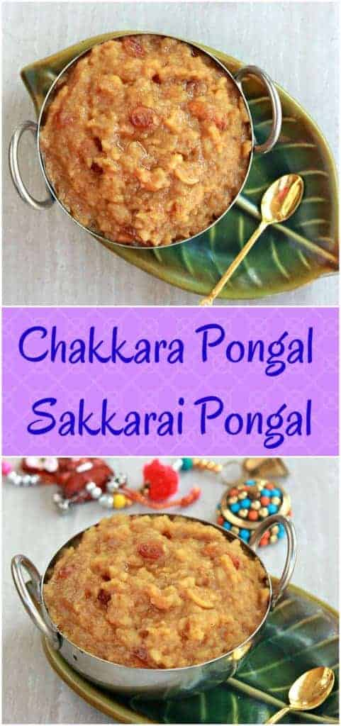 Chakkara Pongal | Sakkarai Pongal