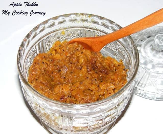 Apple Thokku/ Apple pickle, the Indian way