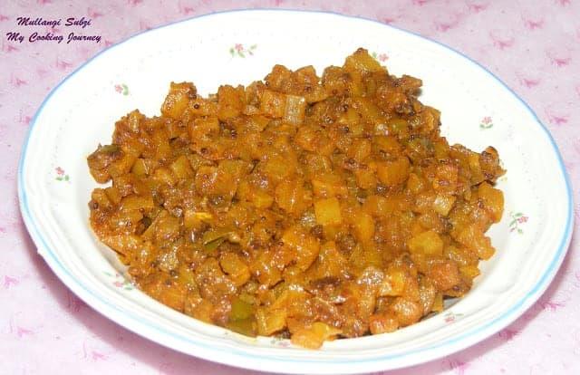 Mullangi Subzi/Mullangi curry (Radish curry with Indian spices)