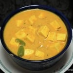 Dahi Paneer – Dahi Wala Paneer – Paneer Subzi in Yogurt Gravy