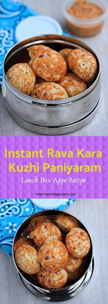 Instant Rava Kara appam